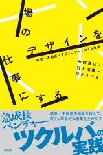 http://book.gakugei-pub.co.jp/cgi/share/books/150px/2272.jpg