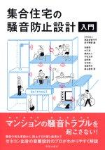 http://book.gakugei-pub.co.jp/cgi/share/books/150px/2275.jpg