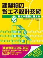 http://book.gakugei-pub.co.jp/cgi/share/books/150px/4537.jpg
