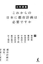 http://book.gakugei-pub.co.jp/cgi/share/books/150px/5463.jpg