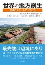 http://book.gakugei-pub.co.jp/cgi/share/books/150px/5522.jpg