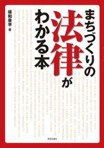 http://book.gakugei-pub.co.jp/cgi/share/books/150px/5526.jpg