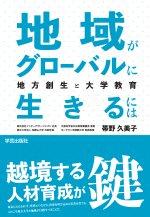 http://book.gakugei-pub.co.jp/cgi/share/books/150px/5527.jpg