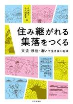 http://book.gakugei-pub.co.jp/cgi/share/books/150px/5529.jpg