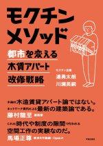 http://book.gakugei-pub.co.jp/cgi/share/books/150px/5531.jpg