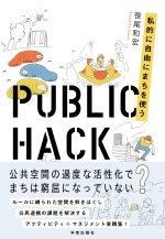 /book.gakugei-pub.co.jp/cgi/share/books/150px/5570.jpg