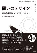 /book.gakugei-pub.co.jp/cgi/share/books/150px/5588.jpg