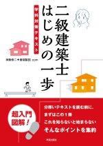 /book.gakugei-pub.co.jp/cgi/share/books/150px/6090.jpg