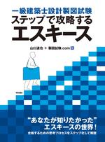http://book.gakugei-pub.co.jp/cgi/share/books/150px/6092.jpg