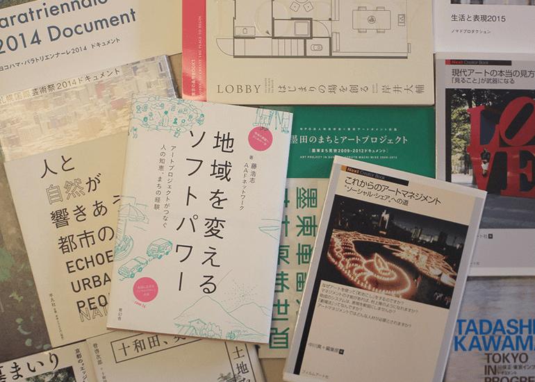 日本各地で行われているアートプロジェクトの10年の動きを伝える 本を出版したい!